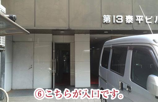こちらが入口です。